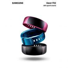 """""""Samsung"""" naujovė: dėvimi įrenginiai derinami su """"iOS"""""""