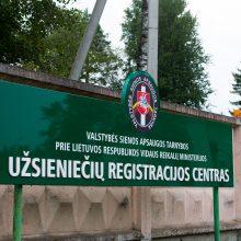 Policija dažniau lankysis Užsieniečių registracijos centre