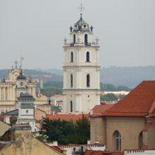 VU vėl kviečia apsilankyti aukščiausiame Vilniaus senamiesčio pastate