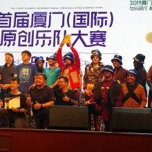 """Po """"Antikvarinių Kašpirovskio dantų"""" pasirodymo Kinijoje vietiniai rodė pirštais"""