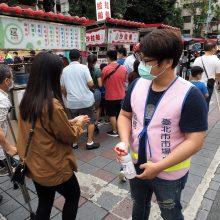 Taivanas panaikins masinių susibūrimų ir kaukių pardavimo apribojimus