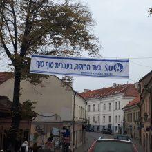 Bus atidengta Užupio Respublikos Konstitucija hebrajų kalba