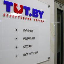 Baltarusijoje užblokuotas nepriklausomas naujienų portalas Tut.by