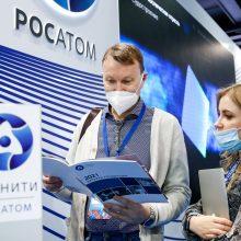 """Čekija šalina Rusijos """"Rosatom"""" iš Dukovanų AE plėtros konkurso"""
