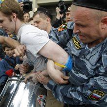 EŽTT: Rusija sąspietį išvaikė neteisėtai