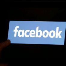 """""""Facebook"""" pristatė savo kriptovaliutą: žmonės galės atlikti mokėjimus per programėlę"""