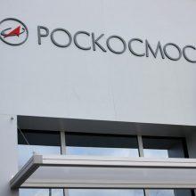 """Rusijos planuojamam pasiųsti į kosmosą androidui teks """"pasiaurinti pečius"""""""