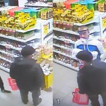 Klaipėdos pareigūnai tiria vagystę iš parduotuvės: prašo atpažinti vyrą
