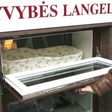Gyvybės langelyje Šiauliuose paliktas keturių dienų kūdikis