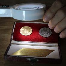 Į Lietuvą grįžta šalies nepriklausomybės 20-mečio jubiliejinė moneta