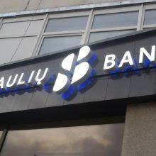 Šiaulių bankas laikinai uždaro klientų aptarnavimo padalinį Panevėžyje