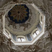 Formos: bažnyčia centriško aštuonkampio plano, dengta originaliu aštuonkampiu kupolu. Bažnyčios kupolo aukštis – 34 m. Ilgą laiką kupolas buvo didžiausias visoje Lietuvos Didžiojoje Kunigaikštystėje.