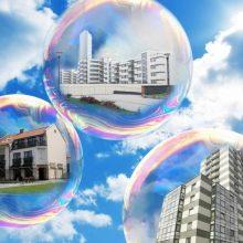 Lietuvos banko valdybos narys: būtų keista sakyti, kad formuojasi NT burbulas
