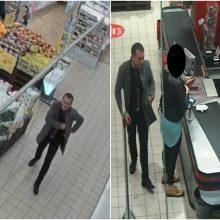 Alytaus policija ieško šio vyro: gal atpažįstate?