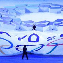 Tokijo olimpinėse žaidynėse patvirtinti dar septyni nauji COVID-19 atvejai