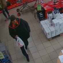 Policija aiškinasi, kas Kaune įvykdė vagystę <span style=color:red;>(šis asmuo gali padėti tyrimui)</span>
