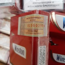 Šiemet sulaikyta tris kartus daugiau cigarečių kontrabandos, jos vertė – 11 mln. eurų