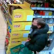 Po vagystės prekybos centre – į policijos akiratį: jei atpažįstate šį vyrą – praneškite