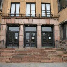 Kaip Kaunas rengiasi masiniam skiepijimui?