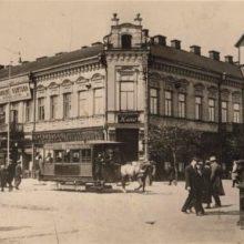 Kaunas nykstantis ir išnykęs: Laisvės alėjos kinas <span style=color:red;>(IV)</span>