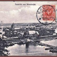 Nacionalinio pašto ženklo šimtmetis: Berlyno laidos