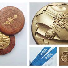 Pristatyti Europos žaidynių medaliai