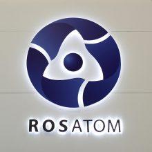 """Čekija neleis  """"Rosatom"""" dalyvauti viešajame pirkime dėl branduolinės elektrinės statybų"""