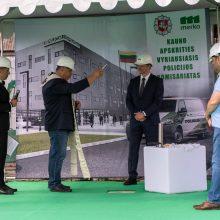 Įkasta kapsulė paskelbė naujojo Kauno policijos komisariato statybų pradžią