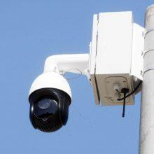 NKSC: kiniškos vaizdo stebėjimo kameros turi saugumo spragų