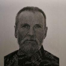 Policija ieško be žinios dingusio R. Vaškūno