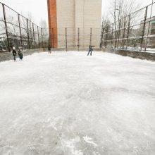 Lauko čiuožyklos Kaune