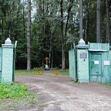 1999 m.: prie įvažos į Komunarkos teritoriją pritvirtinta atminimo lenta.