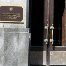 URM apie D. Trumpo planą Artimiesiems Rytams: regiono valstybių parama yra esminė