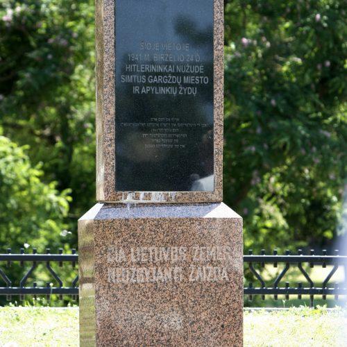 Atminties kelias 1941 – 2021  © Vytauto Liaudanskio nuotr.