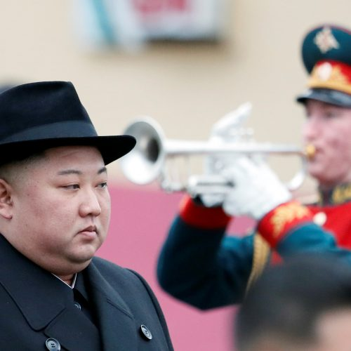 Šiaurės Korėjos lyderio vizitas Rusijoje