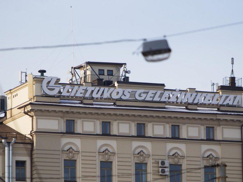 """Reorganizacija užtikrins """"Lietuvos geležinkelių"""" efektyvumą ir skaidrumą"""