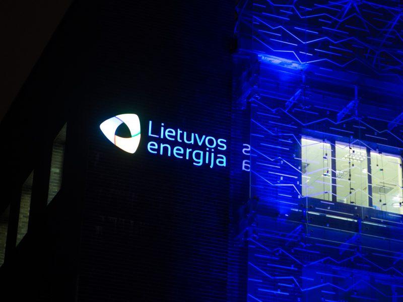 """""""Lietuvos energija"""" renkasi vietą centrinei būstinei"""