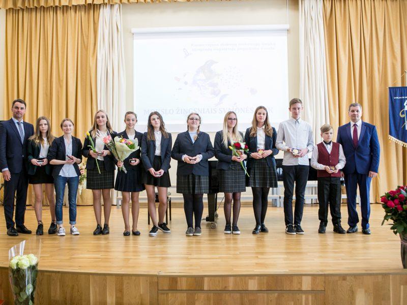 Kauno rajono gabių mokinių pagerbimo šventė