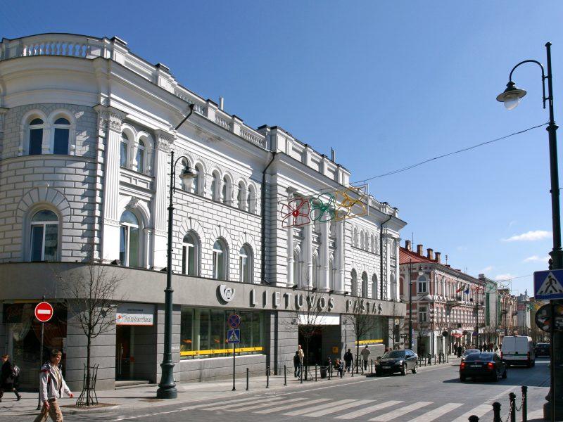 Vilniaus centrinis paštas aukcione bus parduodamas už 10 mln. eurų pradinę kainą