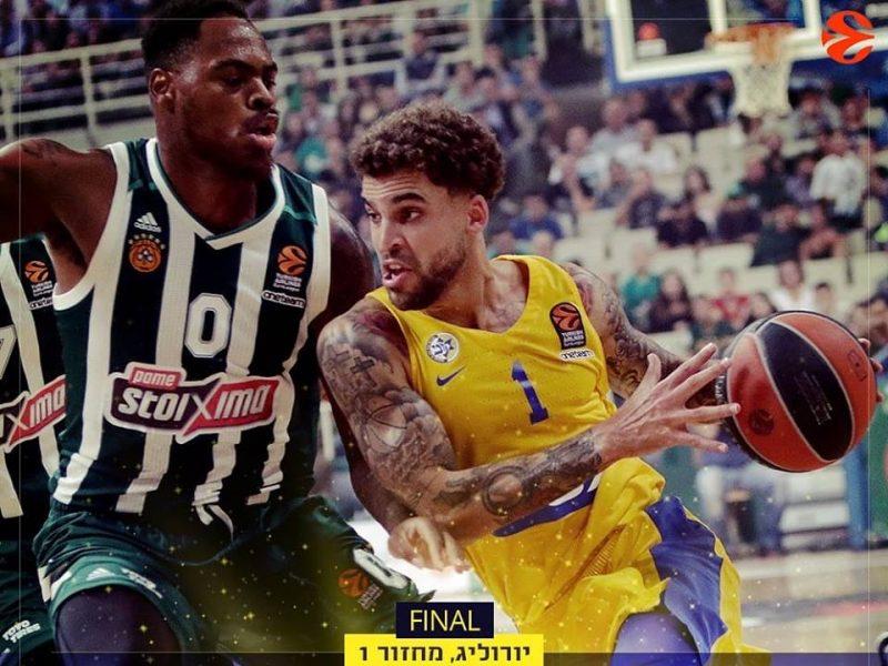 """""""Panathinaikos"""" krepšininkai patiesė """"Maccabi"""" komandą"""